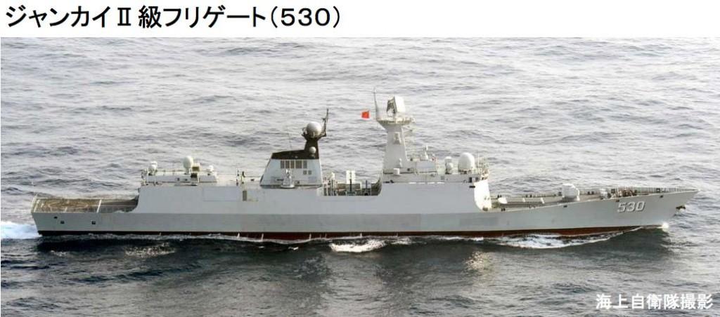 ジャンカイ級フリゲート