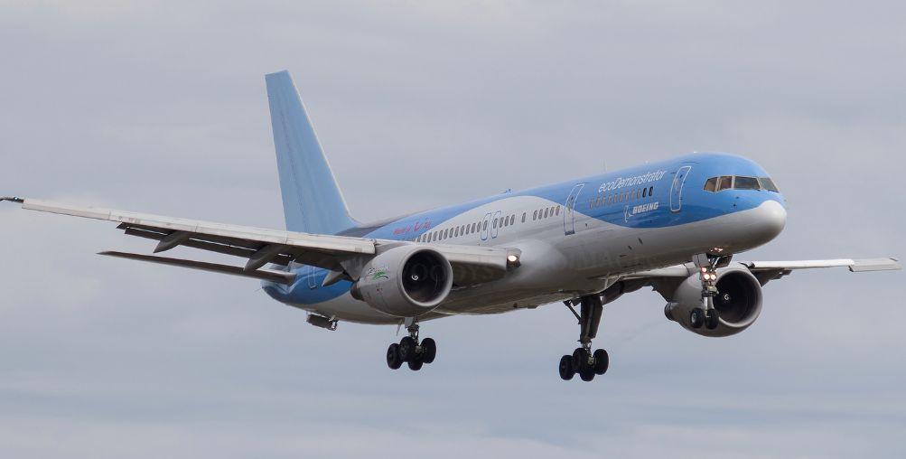 757エコ実証機スラット