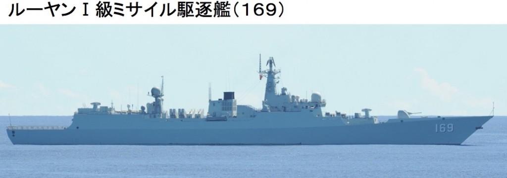 6-10ルーヤンI級駆逐艦169