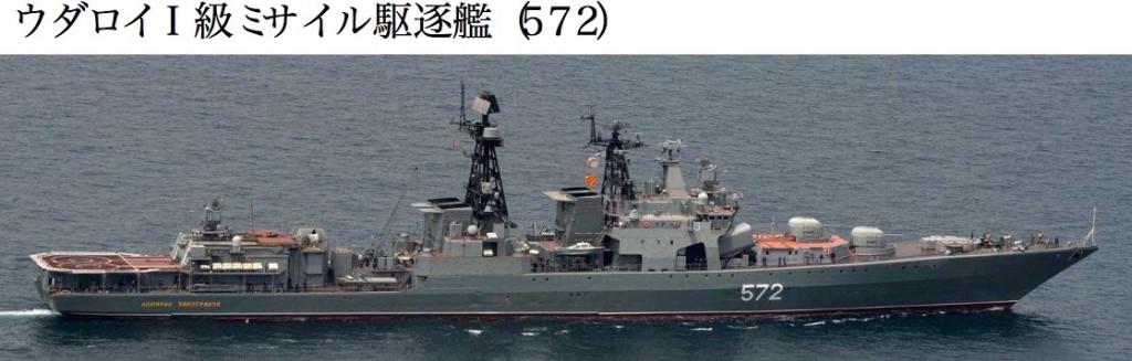 06-19ウダロイ1級
