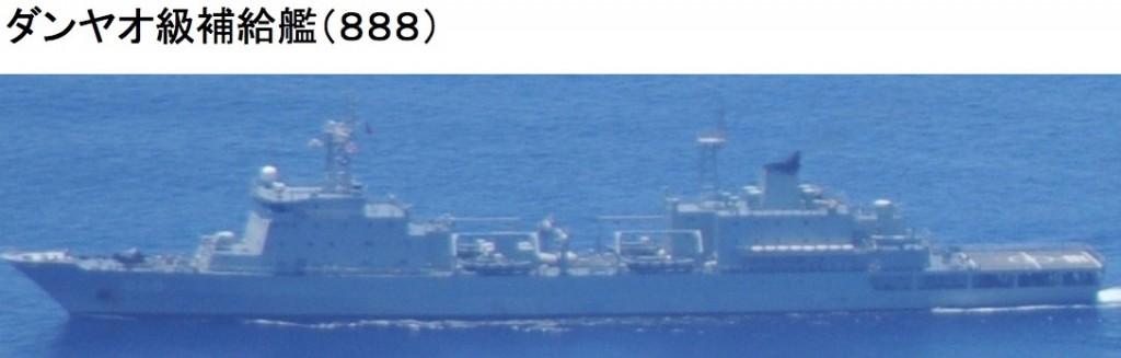 6-10ダンヤオ級補給艦888