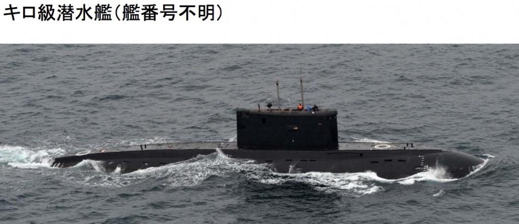 06-10キロ潜水艦1