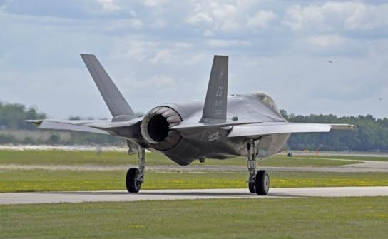 F-35A尾部