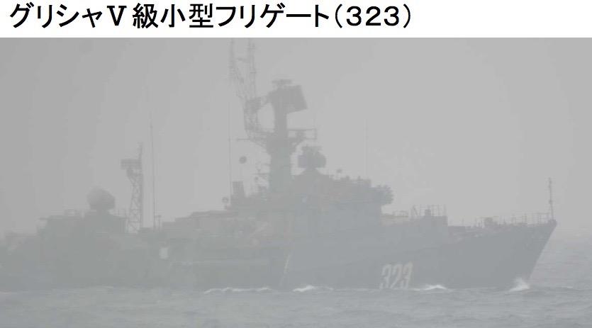10グリシャV級323