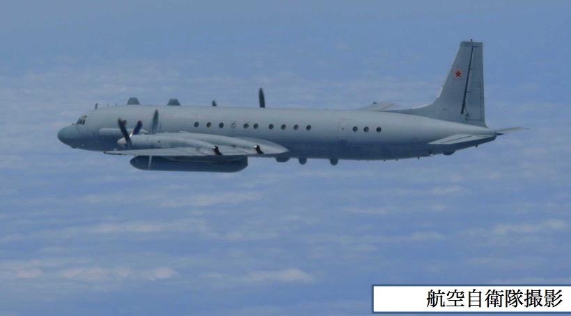07-07 Il-20