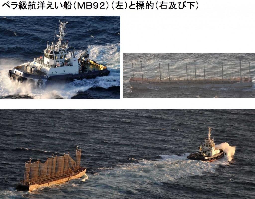07-09ペラ級曳船