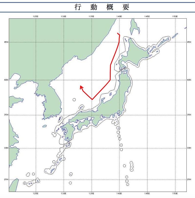 07-07 Il-20の航跡
