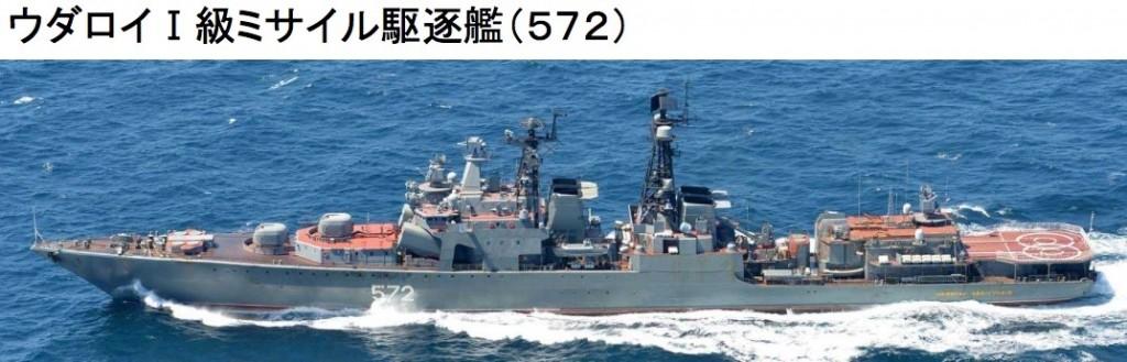 07-09ウダロイI級572