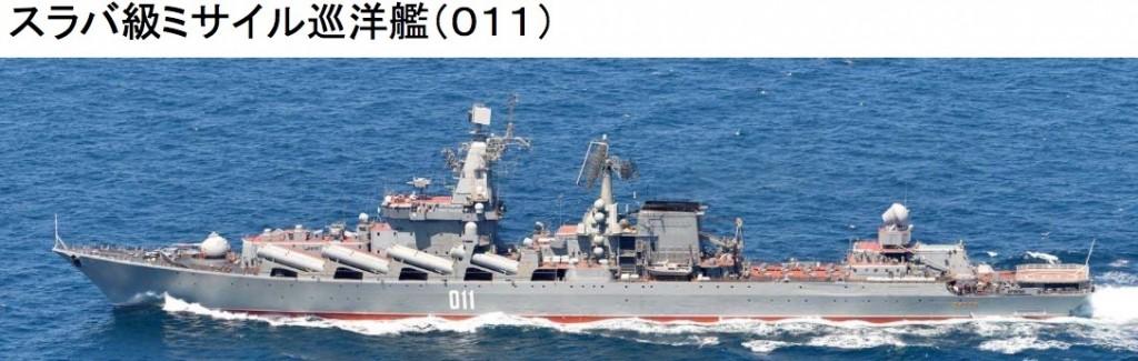 07-09スラバ級巡洋艦011