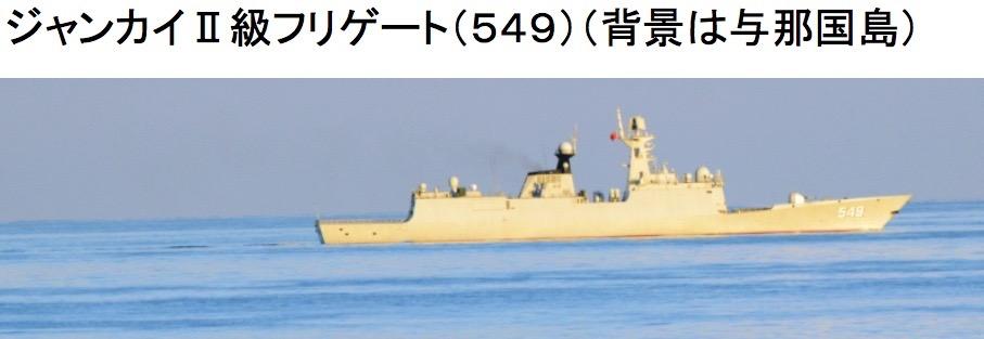 江凱II 8-01