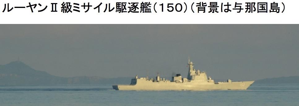 旅洋II 8-01