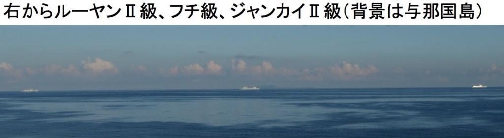 3隻の艦隊8−01