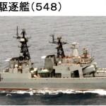 16日ウダロイI駆逐艦548