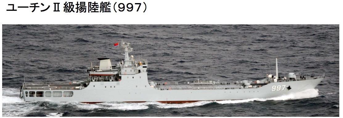 中国海軍とロシア海軍、日本海で...
