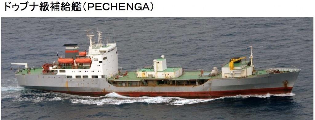 16日ドウブナ補給艦