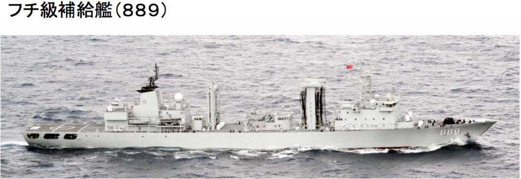 17日フチ補給艦889