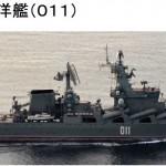 8-31スラバ級巡洋艦011