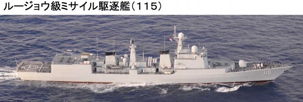 ルージョウ級115