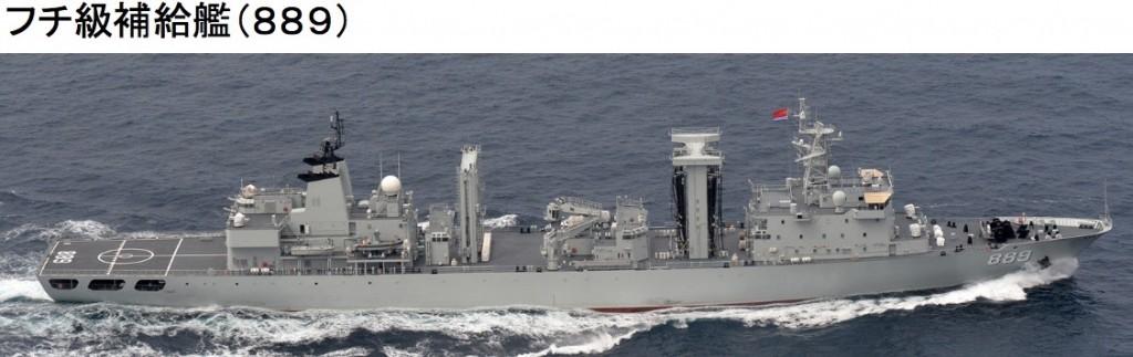 0830フチ級補給艦889