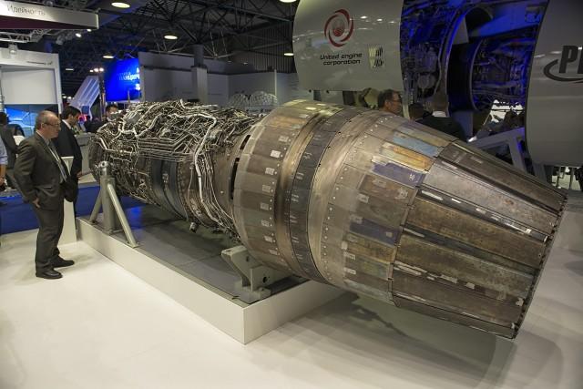 サターンAL-41