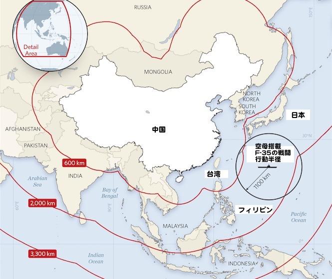 中国弾道ミサイル射程