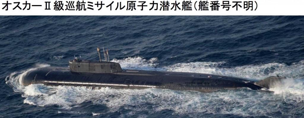 11-16オスカー潜水艦