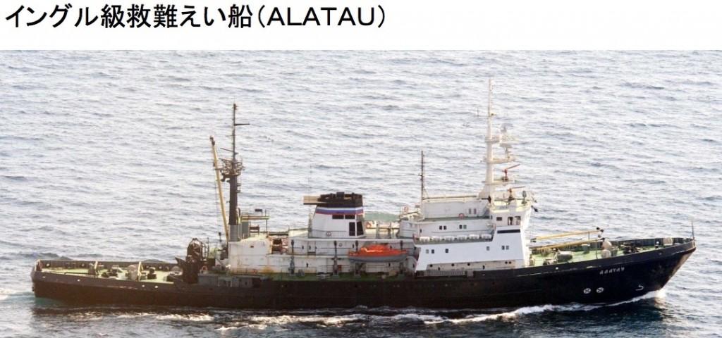 イングル曳船