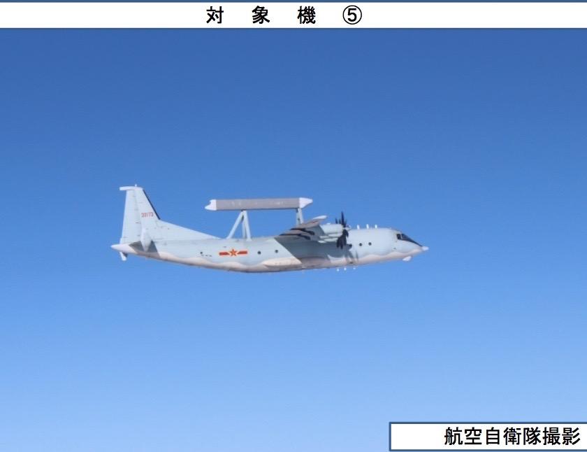Y-8情報収集機2
