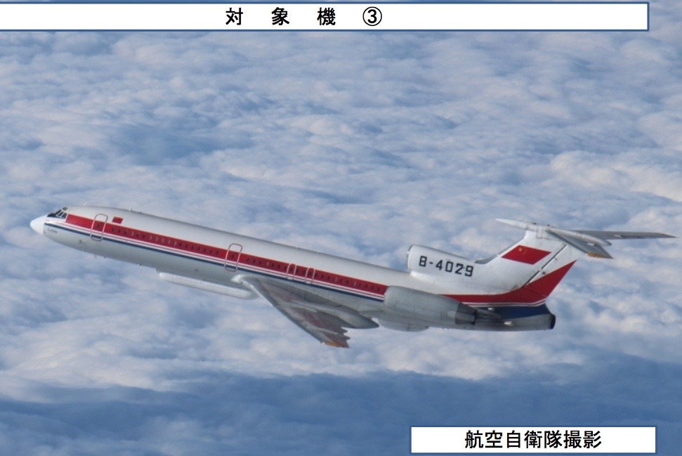 Tu-154情報収集機