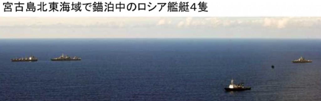 宮古島北東沖で錨泊