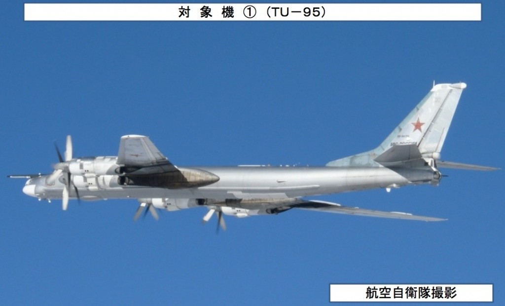 12-21 Tu-95