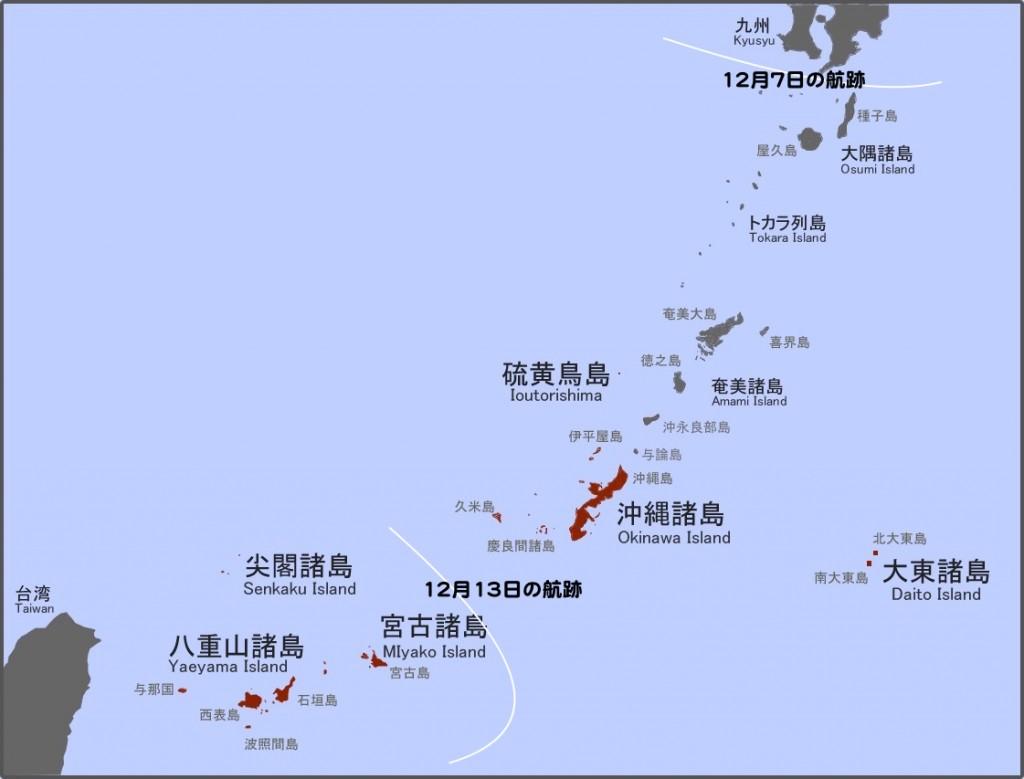 ryukyu-archipelago