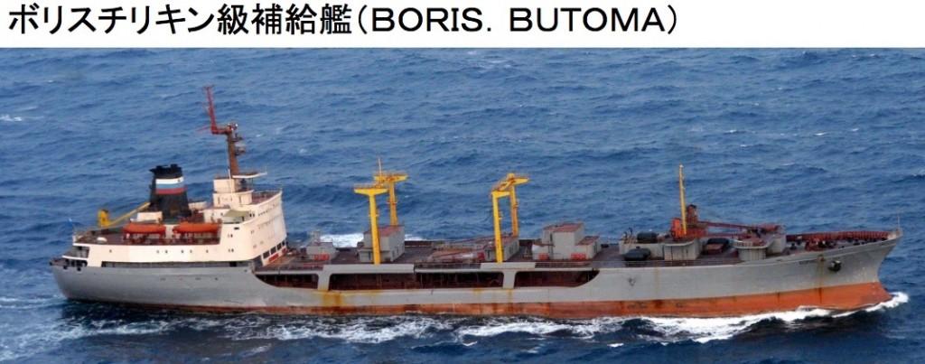 補給艦23nichi