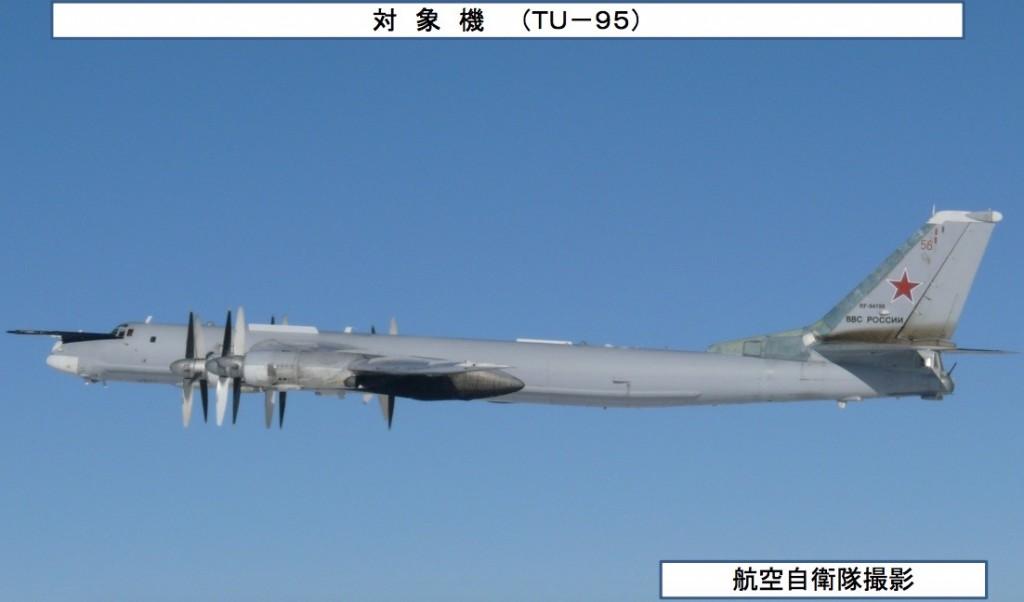 26日Tu-95