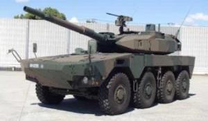 105mm機動戦闘車