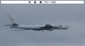 02-6ロシア機