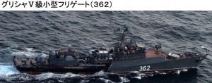 グリシャ362