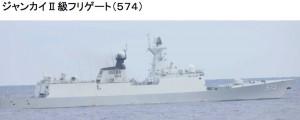 ジャンカイII 574