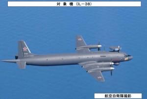 6-27 IL-38哨戒機