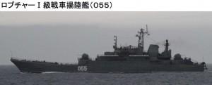 ロプチャーI 055