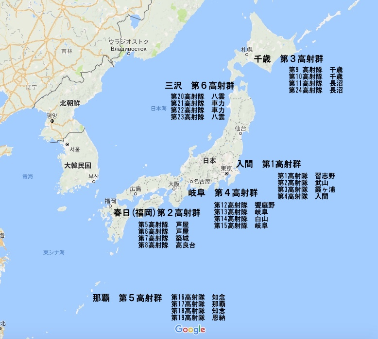 我国PAC-3配置図