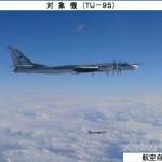 01-24 Tu-95編隊