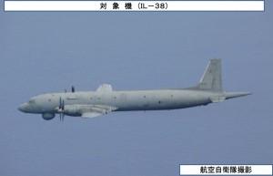 04-11 IL-38