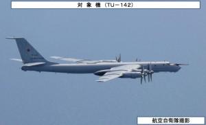 04-11 Tu-142