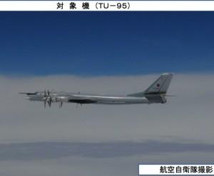 04-11 Tu-95