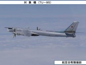 04-12 Tu-95