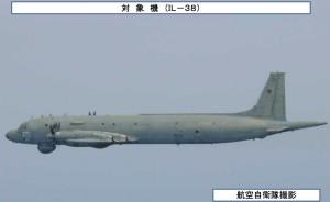 04-14 IL-38