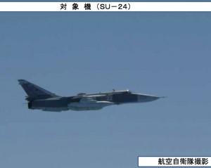 04-14 Su-24