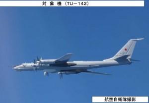 04-14 Tu-142