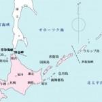 北方4島のコピー